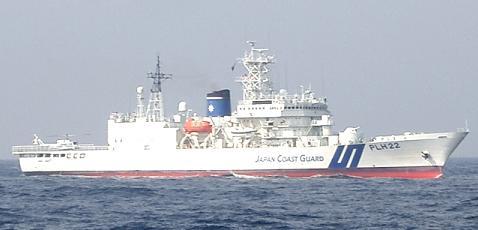 観艦式予行27日・海保巡視船「やしま」