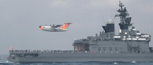 観艦式予行27日・「くらま」&US-1A