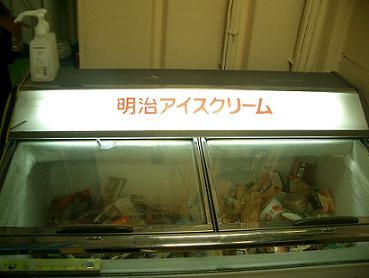 観艦式一般公開28日・「たちかぜ」アイス貯蔵庫