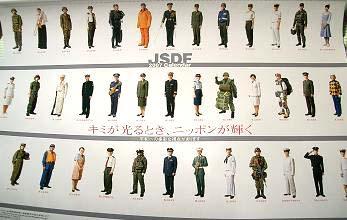JSDFカレンダー