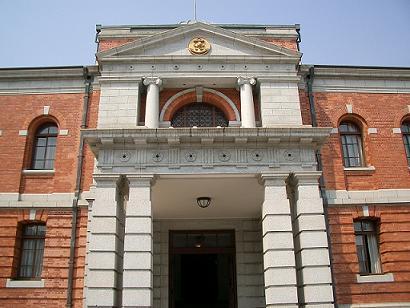 呉・地方総監部庁舎