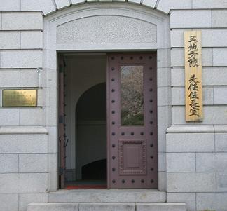 呉・地方総監部庁舎「先任伍長室」入口