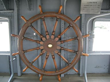 横須賀・・・三笠、人力操舵用舵輪