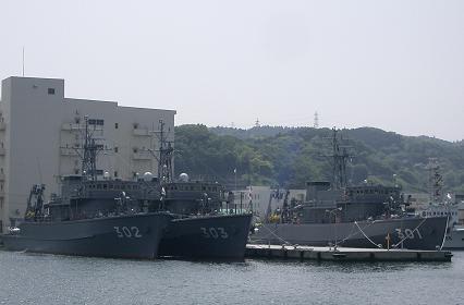 横須賀・・・掃海艦「やえやま」「つしま」「はちじょう」