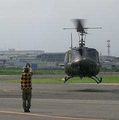 八尾「UH-1誘導」