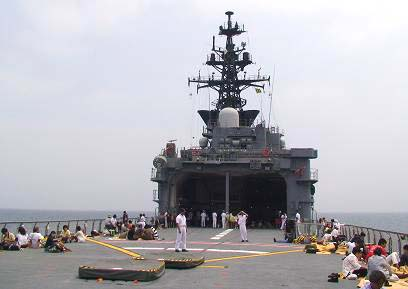 2007年度、舞鶴地方隊展示訓練「『はるな』ヘリ甲板」