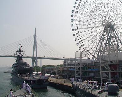 2007年8月5日呉地方隊展示訓練「北港」