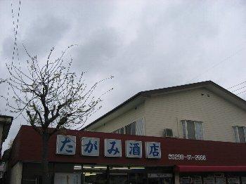 画像 844