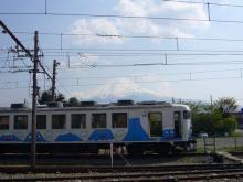 フジサン特急と富士山