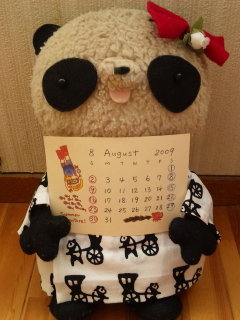 koushaさんのカレンダー