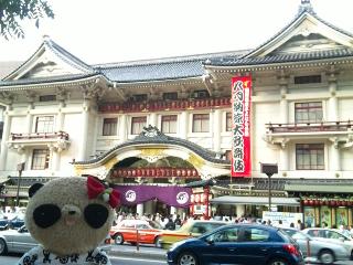 歌舞伎座に来ちゃったよ