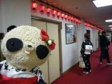 B氏歌舞伎座の廊下にて