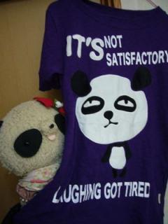 かわいいパンダのTシャツだ