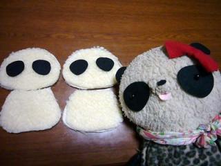 三匹のタモさん