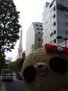 めざせ東京タワー