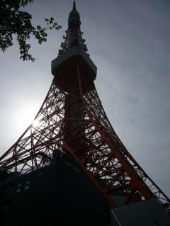 東京タワーにつきました
