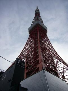日本電波塔株式会社