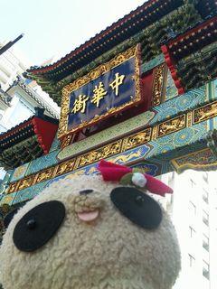 中華街でどーん!