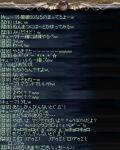 Chat_1105_kuran.jpg