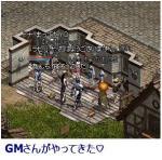 GM_encha5.jpg