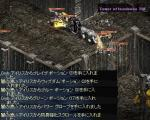 TOI70f_0122.jpg