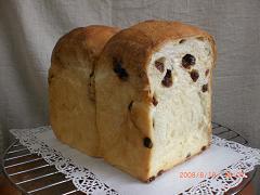 ぶどうパン15