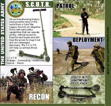 米軍特別移動手段