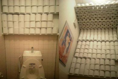 トイレペーパーの圧迫!