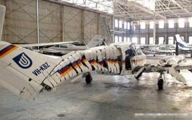 飛行機スライス
