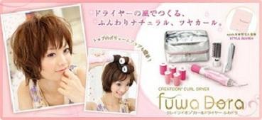 fuwadora-2_20110111161228.jpg