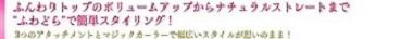 fuwadora-3_20110111161239.jpg