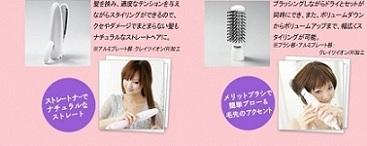 fuwadora-7_20110111161728.jpg
