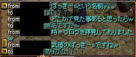 武ラザー1