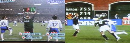 日本代表は若手の出場で追撃!