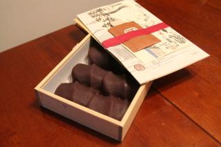 大阪出張のお土産は毎度お馴染みの赤福