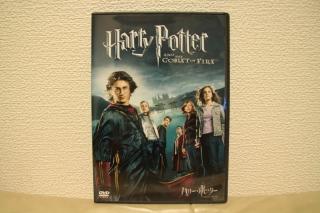 DVD「ハリーポッターと炎のゴブレット」