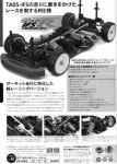 TA05-IFS R