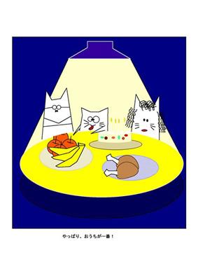 子猫の団欒
