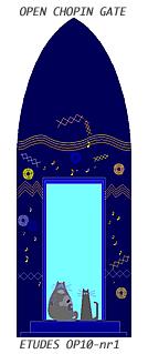 ショパンの門.jpg