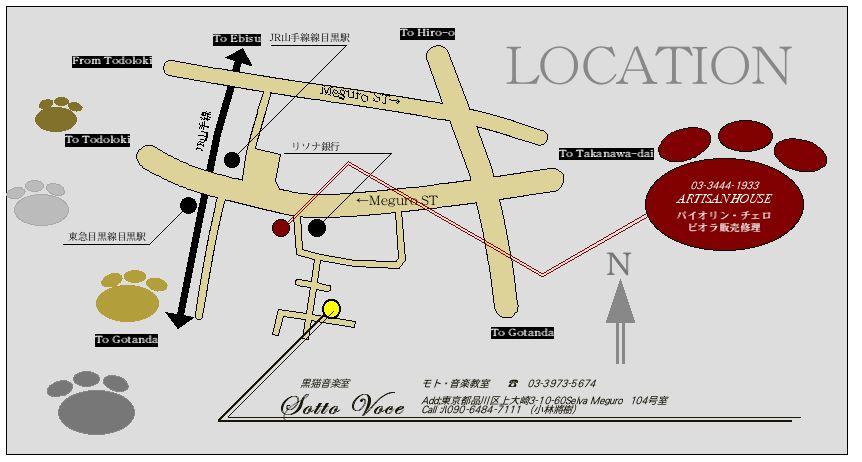 案内図.jpg