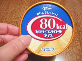 80kcalice.jpg