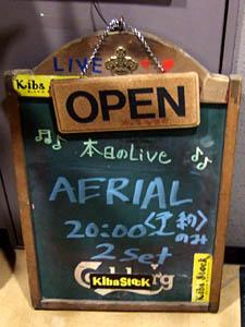 AERIALライブ