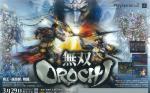 OROCHI4