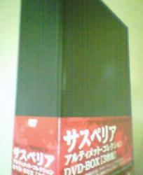 20060328_0050_000.jpg