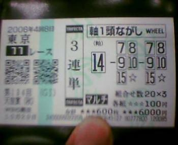 20061029_1548_000.jpg