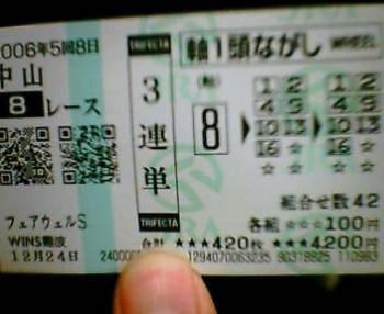 20061224_1449_000.jpg