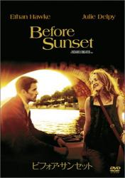 beforesunset.jpg