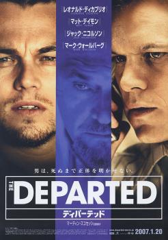 departedpost.jpg