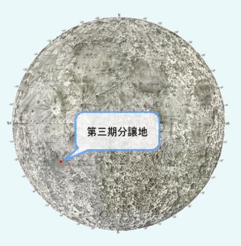 moon3rd.jpg