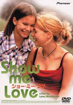 showmelove1.jpg